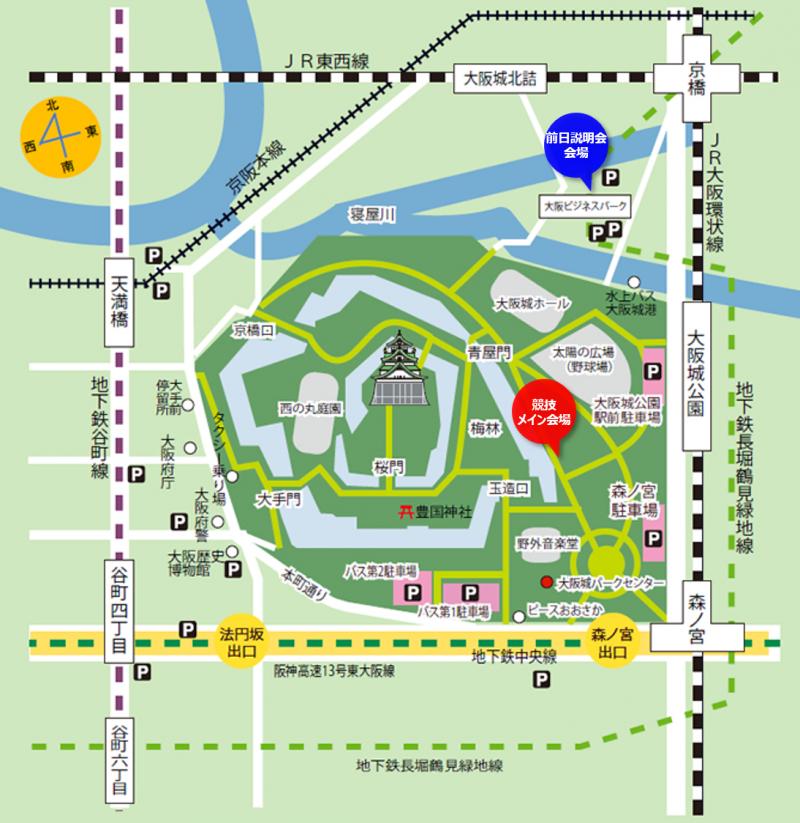 大阪城アクセスマップ