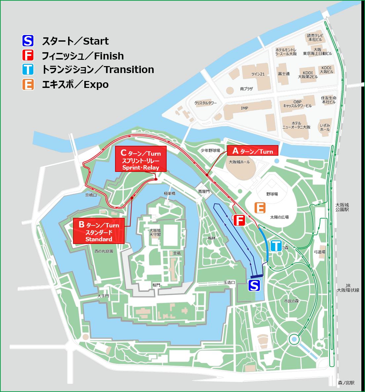2018大阪城トライアスロンコース(エイジ)