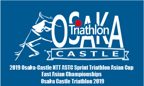 Osaka Castle Triathlon