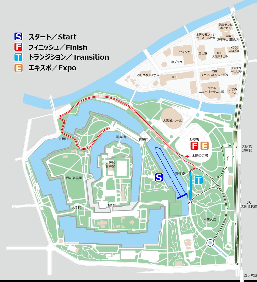 2019大阪城トライアスロンコース(エイジ)